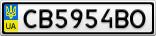 Номерной знак - CB5954BO