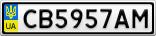 Номерной знак - CB5957AM