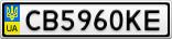 Номерной знак - CB5960KE