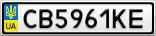 Номерной знак - CB5961KE