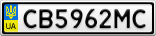 Номерной знак - CB5962MC