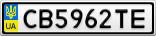 Номерной знак - CB5962TE