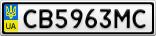 Номерной знак - CB5963MC