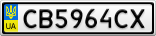 Номерной знак - CB5964CX