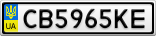 Номерной знак - CB5965KE