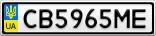 Номерной знак - CB5965ME