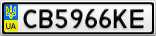 Номерной знак - CB5966KE
