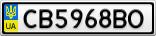 Номерной знак - CB5968BO