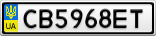 Номерной знак - CB5968ET
