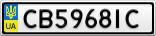 Номерной знак - CB5968IC