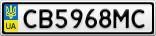 Номерной знак - CB5968MC