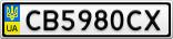 Номерной знак - CB5980CX