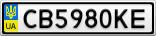 Номерной знак - CB5980KE