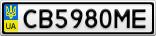 Номерной знак - CB5980ME