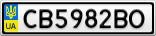 Номерной знак - CB5982BO