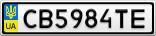 Номерной знак - CB5984TE