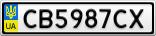 Номерной знак - CB5987CX