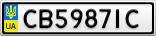 Номерной знак - CB5987IC
