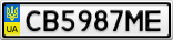 Номерной знак - CB5987ME