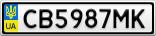 Номерной знак - CB5987MK