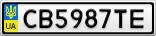 Номерной знак - CB5987TE