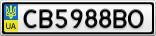 Номерной знак - CB5988BO