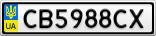 Номерной знак - CB5988CX