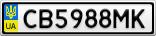 Номерной знак - CB5988MK