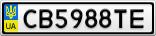 Номерной знак - CB5988TE