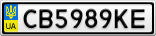 Номерной знак - CB5989KE