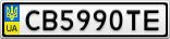 Номерной знак - CB5990TE