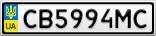 Номерной знак - CB5994MC