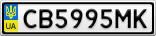 Номерной знак - CB5995MK
