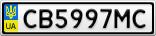 Номерной знак - CB5997MC