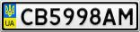Номерной знак - CB5998AM
