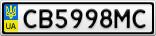 Номерной знак - CB5998MC