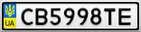 Номерной знак - CB5998TE