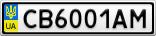 Номерной знак - CB6001AM