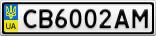 Номерной знак - CB6002AM