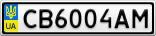 Номерной знак - CB6004AM