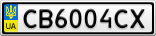 Номерной знак - CB6004CX