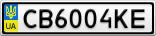 Номерной знак - CB6004KE