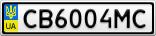 Номерной знак - CB6004MC