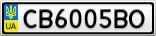 Номерной знак - CB6005BO