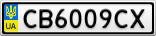 Номерной знак - CB6009CX