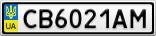 Номерной знак - CB6021AM