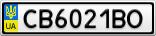 Номерной знак - CB6021BO