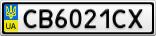 Номерной знак - CB6021CX