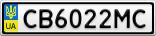 Номерной знак - CB6022MC