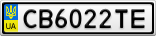 Номерной знак - CB6022TE